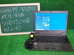 [1292]★Windows10すぐ使える★Core i5 3337 1.8GHz メモリ4GB SSD120GB 13.3インチ Wi-fi WEBカメラ 中古 東芝 R632/H PR632HEWX4FA71