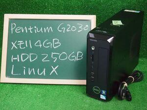 [1313]★Linuxすぐ使える★ Pentium G2030 3GHz メモリ4GB HD250GB DVDマルチ Wi-fi 中古 Vostro 270s