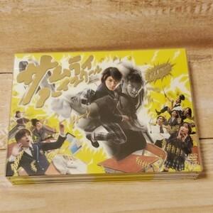 ★三浦春馬 サムライ・ハイスクール DVD-BOX〈5枚組〉