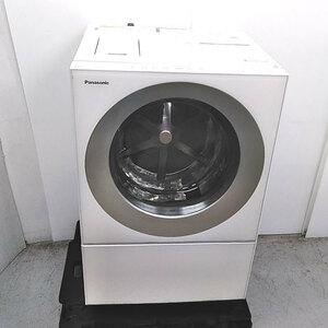 パナソニック Panasonic NA-VG710L ななめドラム洗濯乾燥機 Cuble キューブル 7kg/3kg乾燥付き 左開き 自社配達 東京23区 千葉一部地域