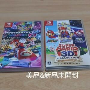 美品 マリオカート8 デラックス & 新品 未開封スーパーマリオ3Dコレクション