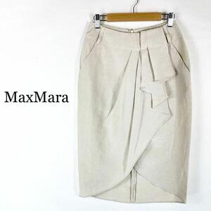 MaxMara マックスマーラ リネンシルク混ラッフルスカート グレージュ 36サイズ イタリア製 ストレートスカート