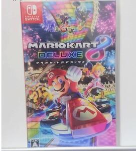 新品未開封 マリオカート8デラックス Nintendo Switch