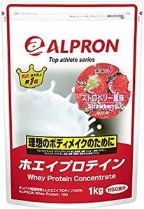 1kg アルプロン ホエイプロテイン100 1kg【約50食】ストロベリー風味(WPC ALPRON 国内生産)