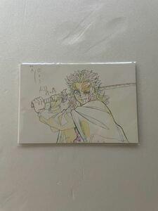 鬼滅の刃 無限列車編 ufotableカフェ 展示原画ポストカード 煉獄杏寿郎