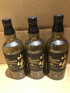 【空瓶のみ】山崎18年 空き瓶 空き箱3本セット、山崎ウイスキー サントリーウイスキー から瓶 化粧箱#3875686876