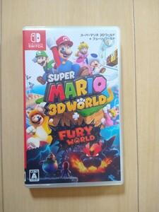 【Switch】スーパーマリオ 3Dワールド+フューリーワールド