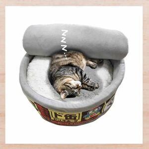 猫 小型犬 ベッド ドンキホーテ ドンキ限定 ド缶ベッド