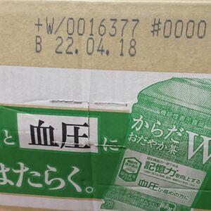コカ・コーラ からだおだやか茶W 350mlPET ×24本 機能性表示食品