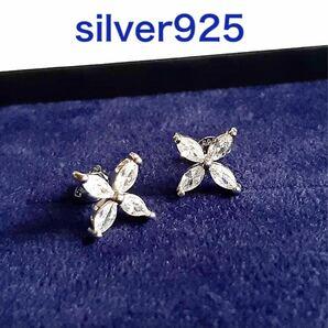 #81【silver925製】ジルコニア花のピアス