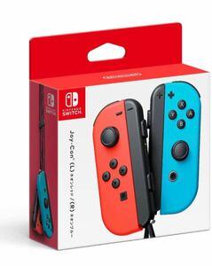 Nintendo Switch ネオンブルー ネオンレッド ジョイコン任天堂 スイッチJoy-Con