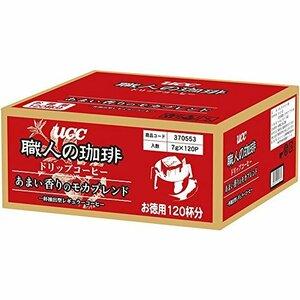 【Amazon.co.jp限定】UCC 職人の珈琲 nCHMs ドリップコーヒー あまい香りのモカブレンド 120杯