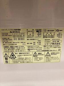 再値下げ 写真追加 10/30までの発送のみ シャープ 冷蔵庫 SJ-D17D-S 167L
