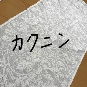 ★確認用 白大島紬草花 オフホワイト★ 124白大島紬 大島紬