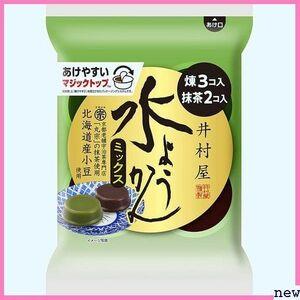 新品★rljfc 井村屋/袋入/水ようかんミックス/5コ/×10袋 208