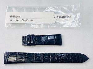 C038013T9 SEIKO グランドセイコー 19mm 純正革ベルト クロコダイル ネイビー SBGW259/9S64-00P0用 ネコポス送料無料