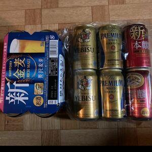 ビール12缶セット☆