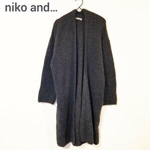 niko and… ニコアンド ロングカーディガン ユニセックス グレー