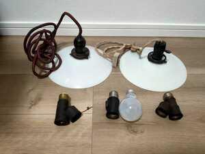 昭和レトロ 白熱灯アンティーク照明 ランプシェード