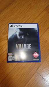 【送料無料】PS5 バイオハザード ヴィレッジ Zバージョン 数量限定特典付き