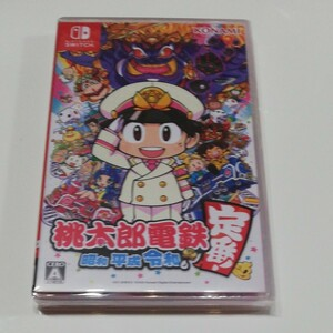 【Switch】 桃太郎電鉄 ~昭和 平成 令和も定番!~ゲームソフト