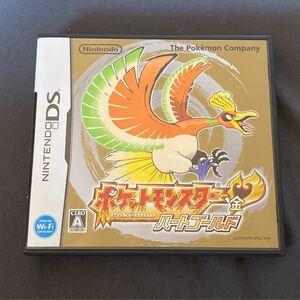 ハートゴールド ポケットモンスター ポケモン ニンテンドーDS 任天堂 ポケットモンスター金 Nintendo DSソフト