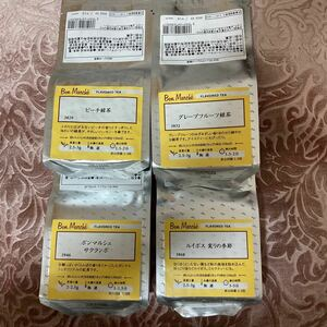 ルピシア50g×4袋 紅茶