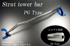 [ rigidity ]JT190 Gemini Lotus ( front ) for PG tower bar