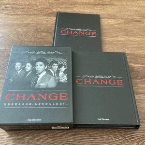 CHANGE DVD-BOX チェンジ 木村拓哉 深津絵里 阿部 寛 寺尾 聰 教師から総理大臣になった主人公を演じたTVドラマのBOX