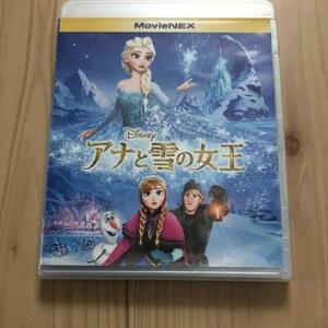アナと雪の女王 MovieNEX('13米)〈2枚組〉DVD ブルーレイ
