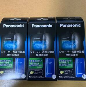 Panasonic シェーバー洗浄充電器専用洗浄剤 ES-4L03 3箱セット
