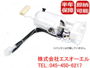 ベンツ W163 フューエルポンプ 燃料ポンプ ガソリンポンプ 一体式 ML320 ML430 1634703594 1634703794 1634702894 出荷締切18時