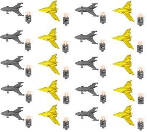 アルティメットルミナスウルトラマンSP ジェットビートル+ルミナスユニット&ガッツウイング1号+ルミナスユニット 2種×10セット