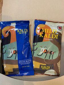 マイルドカルディ スペシャルブレンド KALDI カルディ コーヒー豆 挽 カルディコーヒー