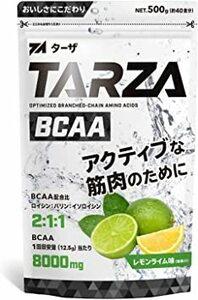 500g TARZA(ターザ) BCAA 8000mg アミノ酸 クエン酸 パウダー レモンライム風味 国産 500g