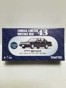 LV-N43-18a ニッサン NISSAN セドリック セダン V30 ターボ ブロアム VIP 1987年式 開封品 トミカ リミテッド ヴィンテージ ネオ 43