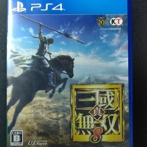 真・三國無双8 PS4