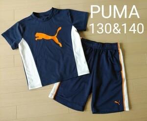 PUMA プーマ トレーニングウエア 半袖Tシャツ ハーフパンツ 130 140 上下セット