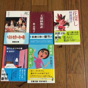 文庫本 まとめ売り 5冊 林真理子