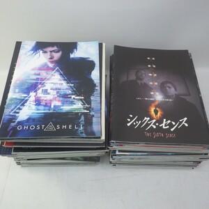 洋画パンフレット 大量130冊以上セット 007/ザデイアフター/愛は静けさの中に/天中拳/キャプテンマーベル/愛と青春の旅立ち/エアポート等10