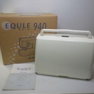 JANOME/ジャノメミシン エクール940 コンパクトコンピューターミシン EQULE 940 503型 元箱+取扱説明書+付属品多数有 通電確認済み 14