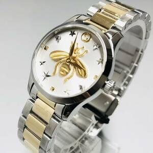 【新品】大人気 GUCCIグッチ G-タイムレス シルバー ゴールド レディース 腕時計 定価13万円 クォーツ 高級腕時計 ビー 激レア 1点限り