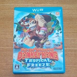 WiiU ドンキーコングトロピカルフリーズ