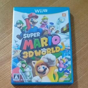 WiiU スーパーマリオ3Dワールド