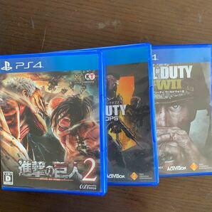 PS4 ソフトまとめ売り 進撃の巨人2 COD WW2 COD BO4