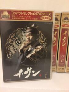 イサン DVD-BOX Ⅰ.Ⅱ.Ⅲ.Ⅳ.Ⅴ.Ⅵ.Ⅶ各セット(全巻)