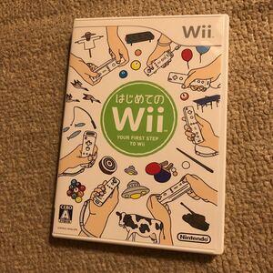 はじめてのWii Wiiソフト