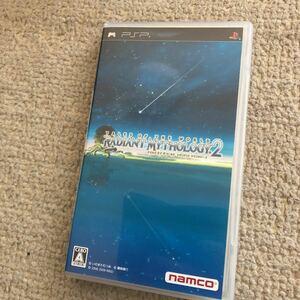 PSP テイルズオブザワールド レディアントマイソロジー2