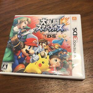 大乱闘スマッシュブラザーズ 3DS スマブラ