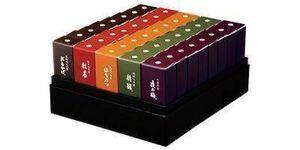 虎屋 とらや 羊羹 ようかん 40本入1箱 ◆送料無料